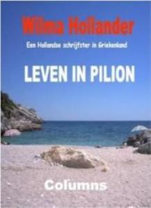 Leveninpilion.cover